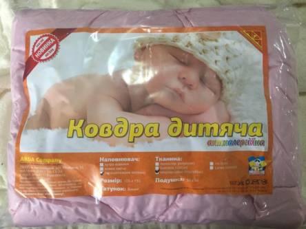 Фото  товара Детское одеяло однотонное (силикон)+ подушка